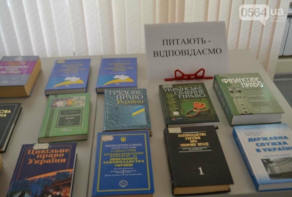 Криворожские центры бесплатной правовой помощи отчитались о своей работе (ФОТО), фото-8