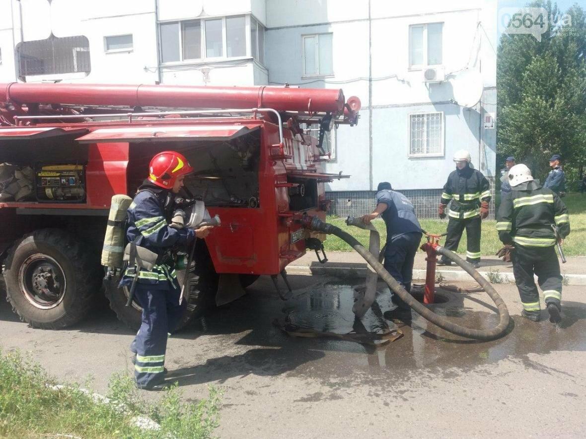 Криворожские спасатели тушили пожар на 11 этаже (ФОТО), фото-5