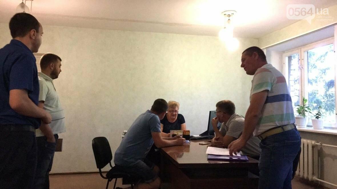 В Кривом Роге бойцу АТО дали путевку на оздоровление, но за 2 часа до отправки отобрали ее (ФОТО), фото-5