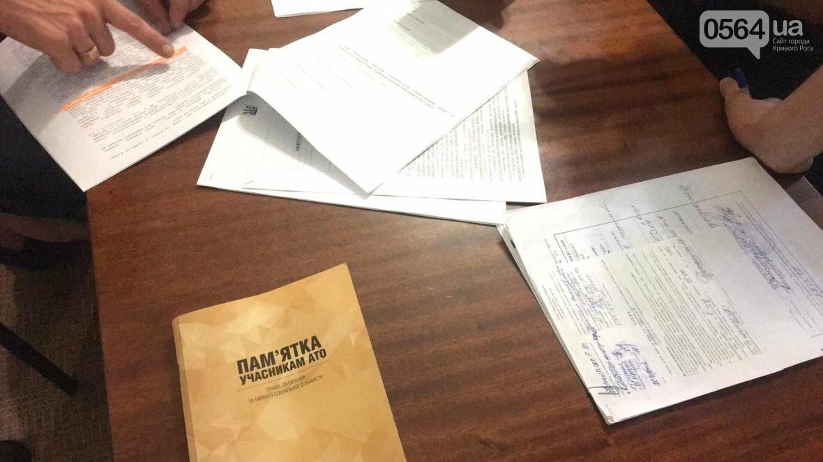 В Кривом Роге бойцу АТО дали путевку на оздоровление, но за 2 часа до отправки отобрали ее (ФОТО), фото-6