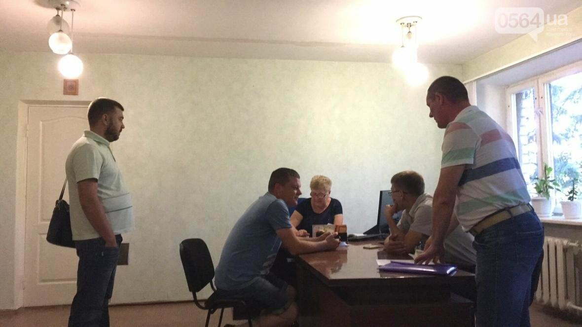 В Кривом Роге бойцу АТО дали путевку на оздоровление, но за 2 часа до отправки отобрали ее (ФОТО), фото-9