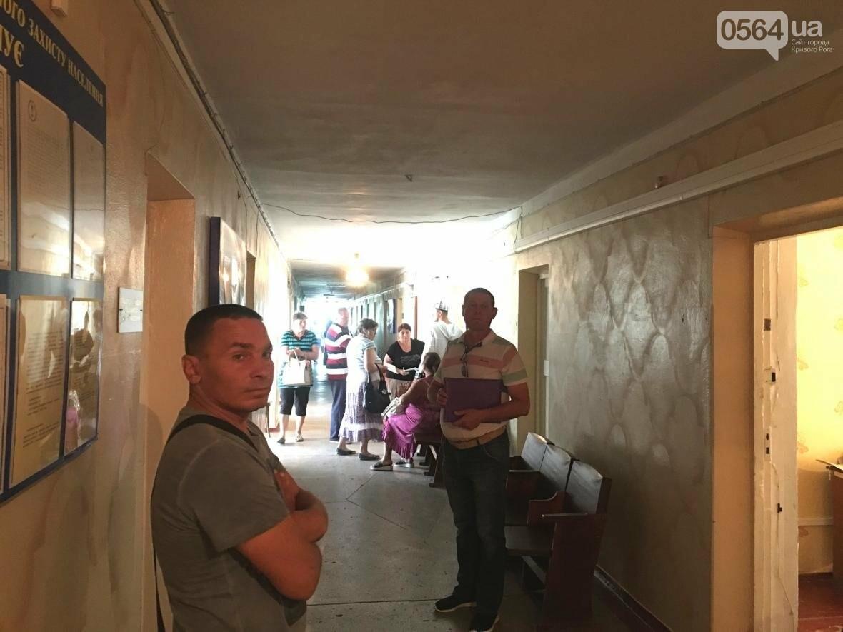 В Кривом Роге бойцу АТО дали путевку на оздоровление, но за 2 часа до отправки отобрали ее (ФОТО), фото-13