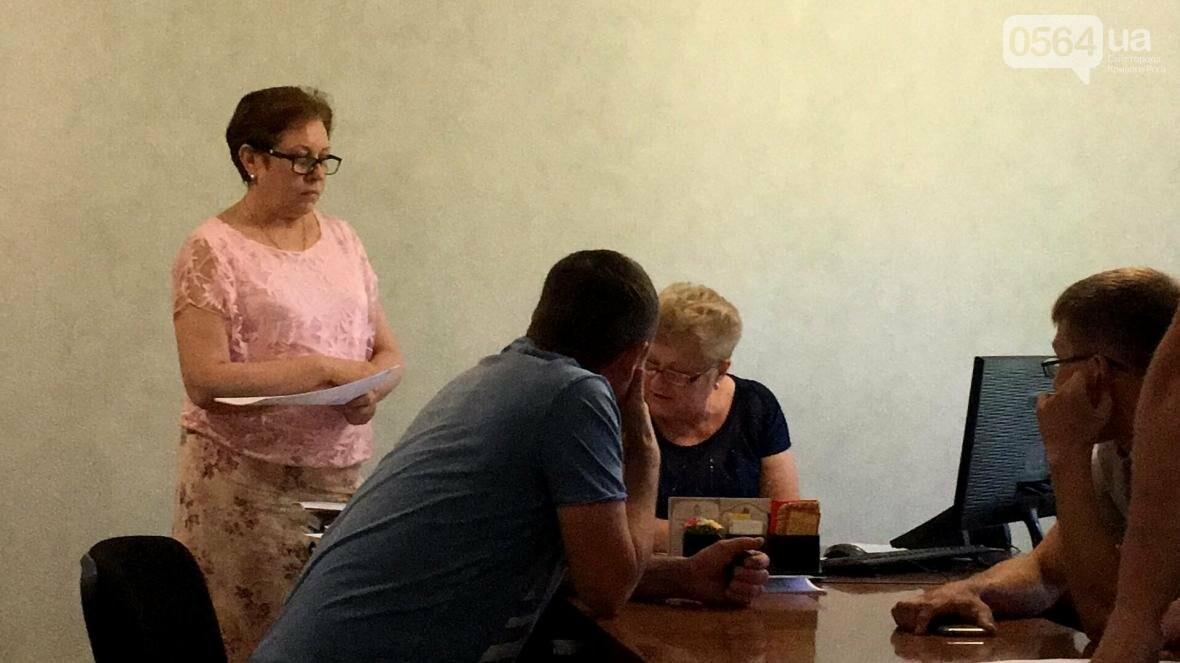 В Кривом Роге бойцу АТО дали путевку на оздоровление, но за 2 часа до отправки отобрали ее (ФОТО), фото-17