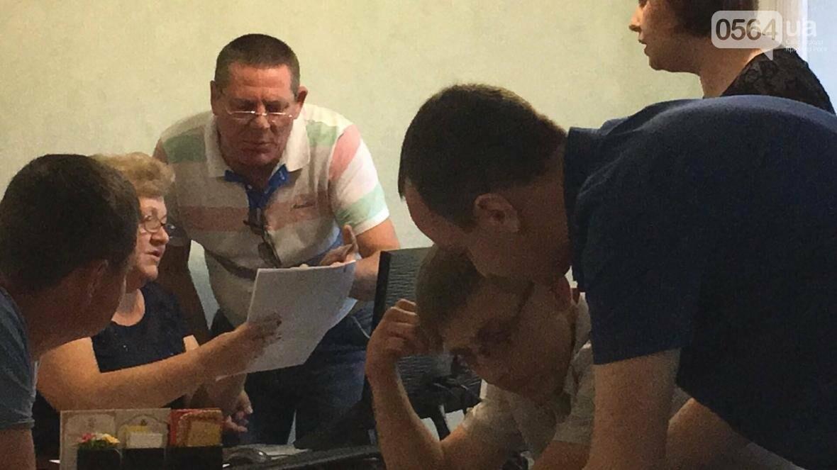 В Кривом Роге бойцу АТО дали путевку на оздоровление, но за 2 часа до отправки отобрали ее (ФОТО), фото-19