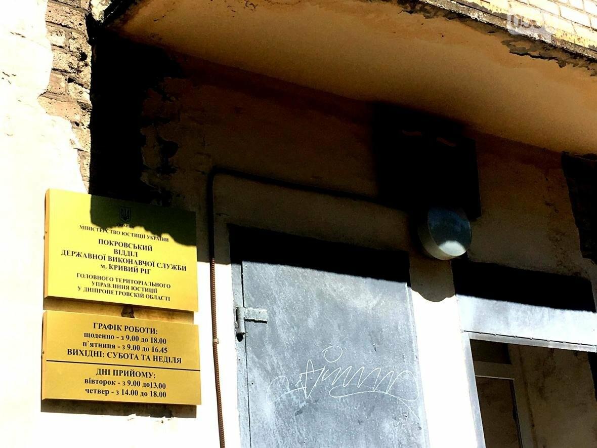 В Кривом Роге бойцу АТО дали путевку на оздоровление, но за 2 часа до отправки отобрали ее (ФОТО), фото-23