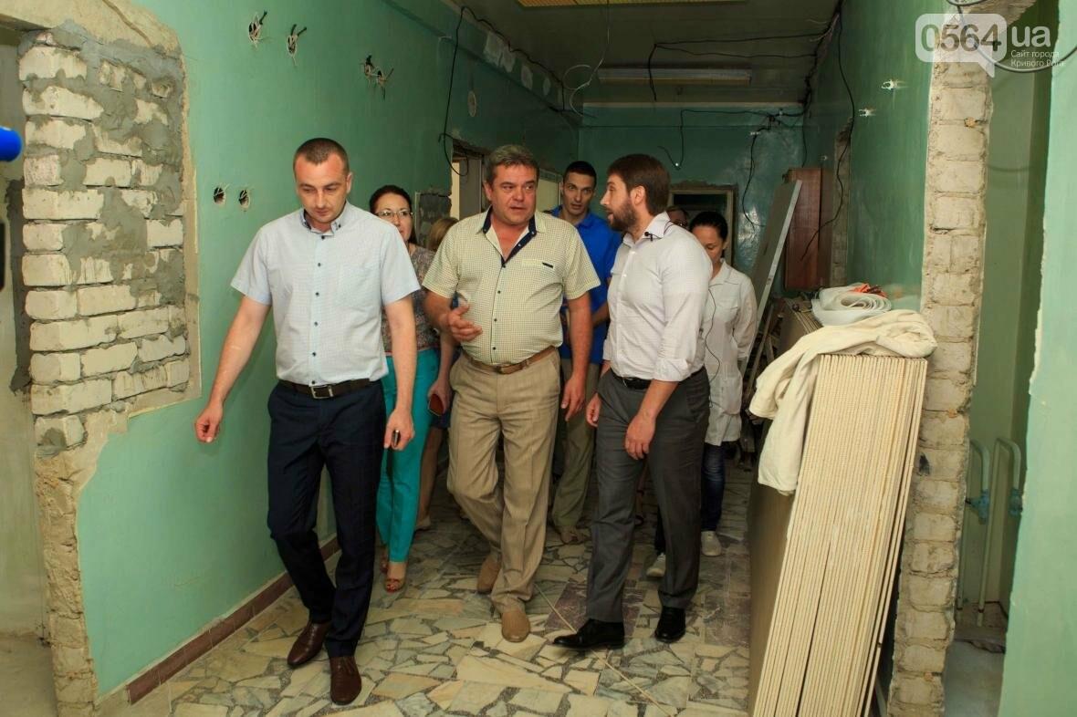 Центральный ГОК  выделил 1,7 миллиона на ремонт медицинских учреждений Петровского района, фото-2