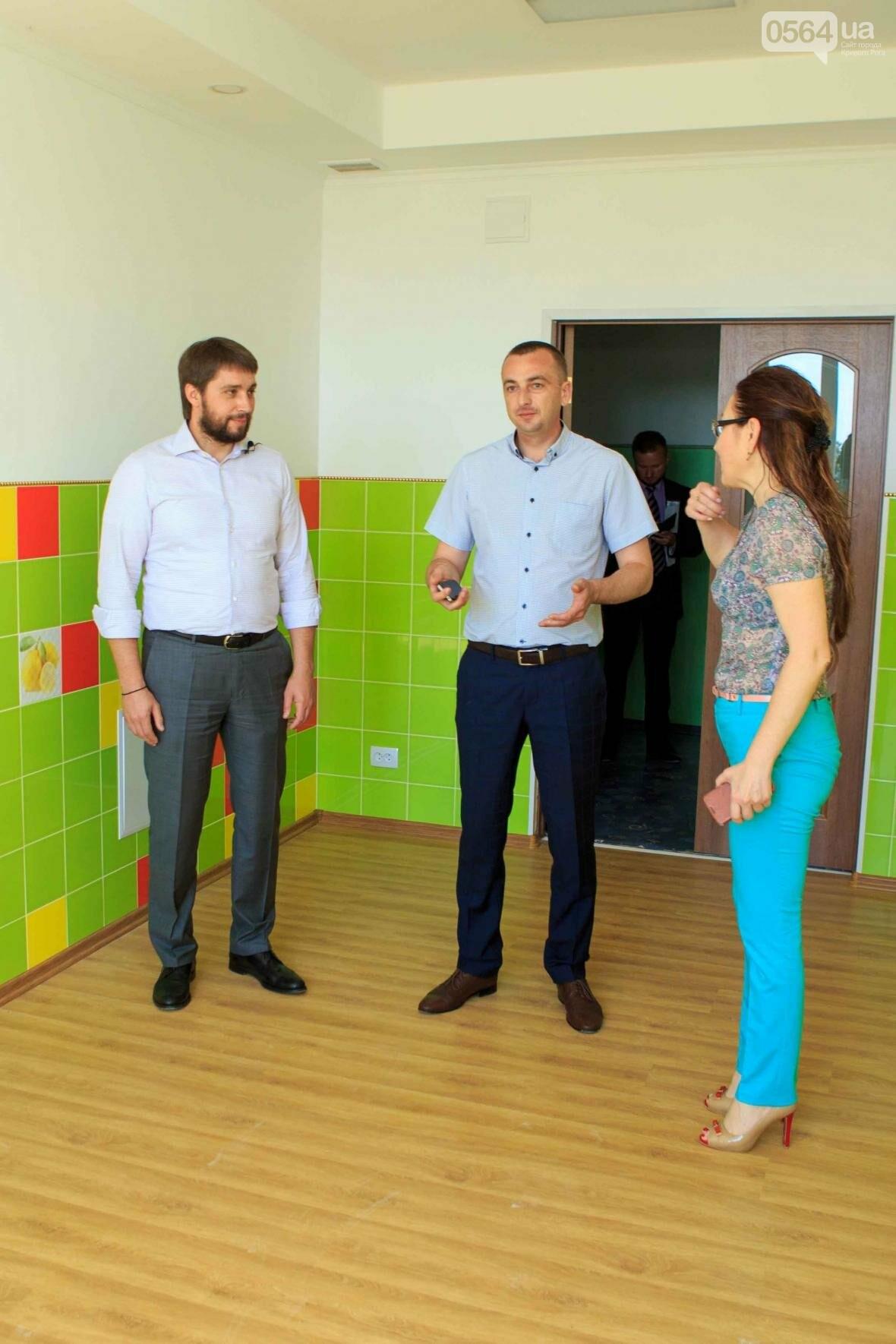 Центральный ГОК  выделил 1,7 миллиона на ремонт медицинских учреждений Петровского района, фото-3