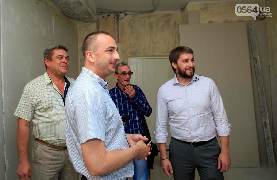 Центральный ГОК  выделил 1,7 миллиона на ремонт медицинских учреждений Петровского района, фото-1