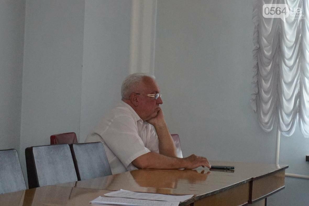 Экс-заммэра предложил криворожским школам и больницам искать альтернативные источники отопления (ФОТО), фото-5