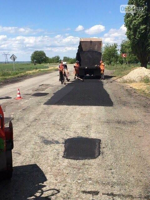 В САД отчитались, сколько ям ликвидировали на трассах, ведущих в Кривой Рог (ФОТО), фото-2