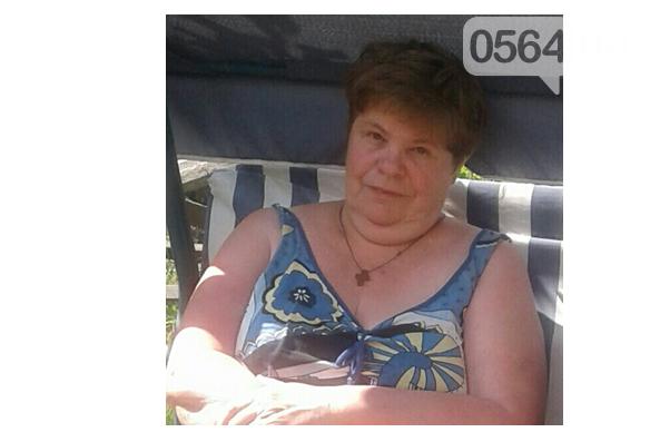 Полиция несколько дней разыскивает 66-летнюю криворожанку (ФОТО), фото-1