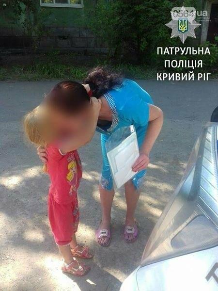 В Кривом Роге 4-летняя девочка потерялась, играя на детской площадке (ФОТО), фото-1