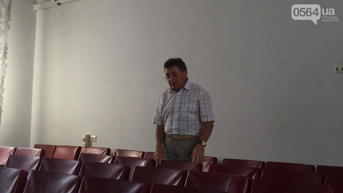 В Кривом Роге продолжают выяснять, кто же занимается утилизацией опасных отходов (ФОТО), фото-5