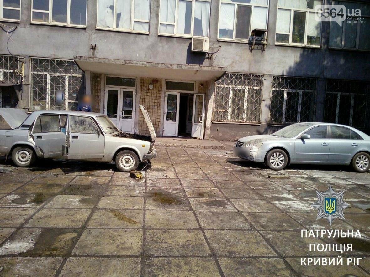 "В Кривом Роге припаркованный ""ВАЗ"" наехал на ""Hyundai"" (ФОТО), фото-1"
