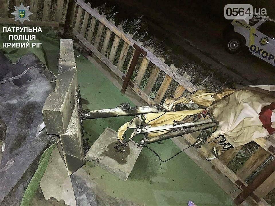 Криворожанина, подозреваемого в поджоге кафе, поймали пьяным за рулем (ФОТО), фото-3