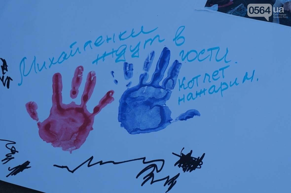 """Волчара, выздоравливай!"": друзья криворожского журналиста записали видеообращение (ФОТО, ВИДЕО), фото-33"