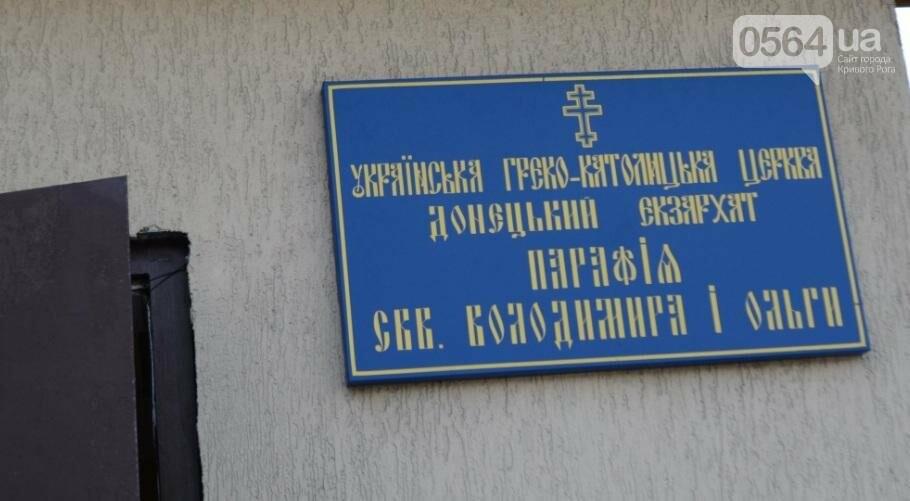 В Кривом Роге в храмах УГКЦ проходят богослужения по случаю 1029-летия Крещения Киевской Руси, фото-2