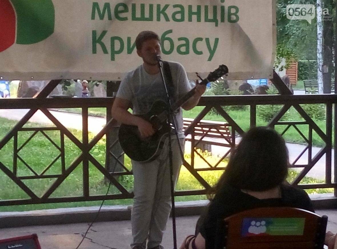 Друзья раненного журналиста провели благотворительный вечер поэзии (ФОТО), фото-1