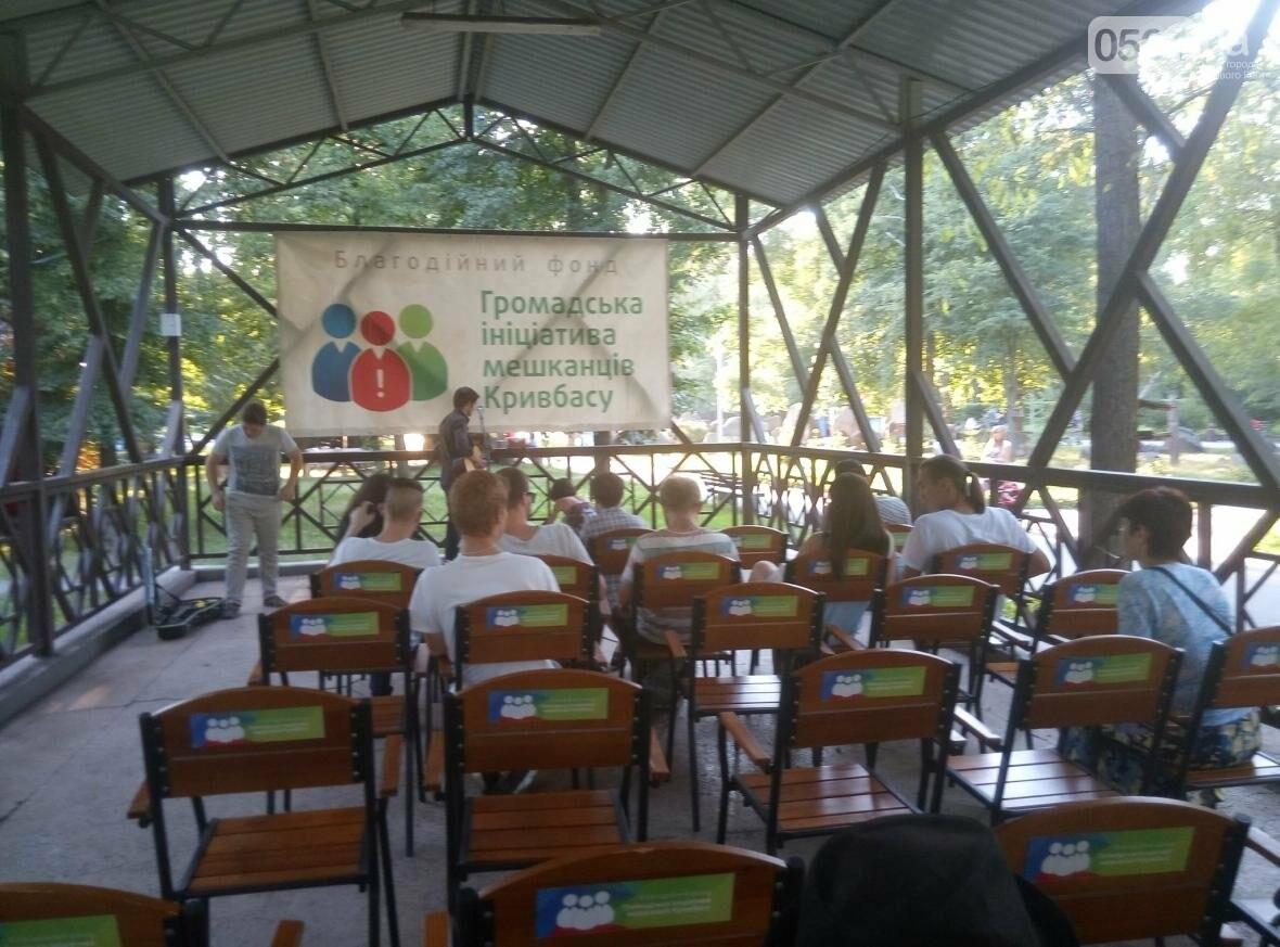 Друзья раненного журналиста провели благотворительный вечер поэзии (ФОТО), фото-3