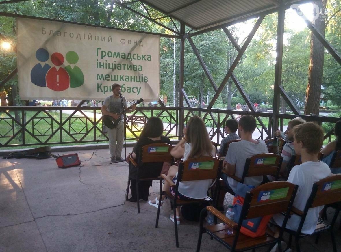 Друзья раненного журналиста провели благотворительный вечер поэзии (ФОТО), фото-5
