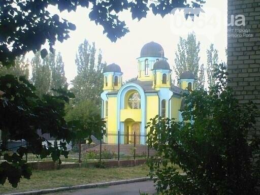 В Кривом Роге в храмах УГКЦ проходят богослужения по случаю 1029-летия Крещения Киевской Руси, фото-1
