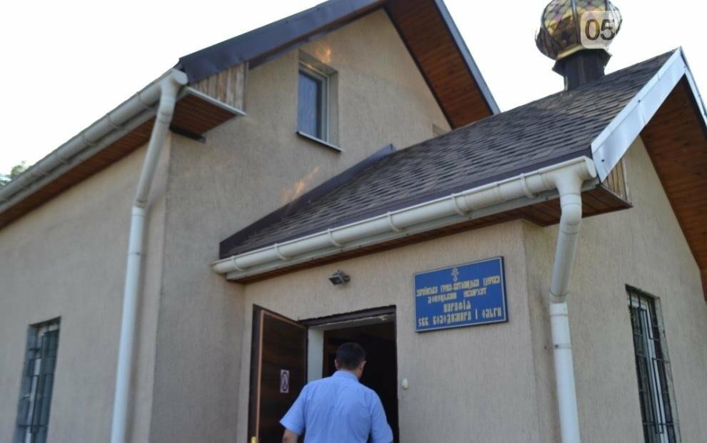 В Кривом Роге в храмах УГКЦ проходят богослужения по случаю 1029-летия Крещения Киевской Руси, фото-3
