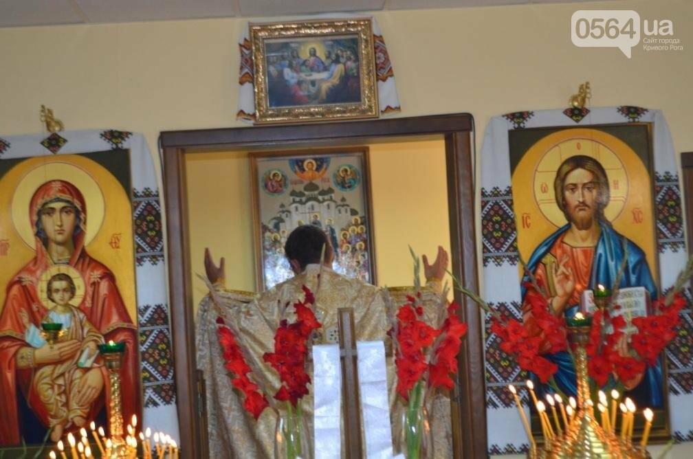 В Кривом Роге в храмах УГКЦ проходят богослужения по случаю 1029-летия Крещения Киевской Руси, фото-5
