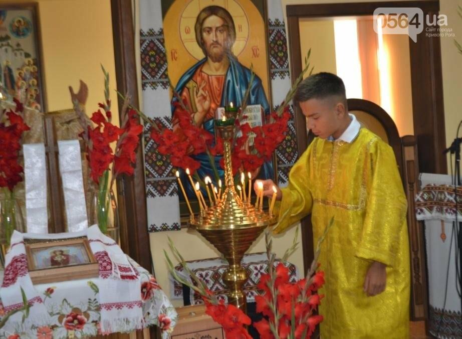 В Кривом Роге в храмах УГКЦ проходят богослужения по случаю 1029-летия Крещения Киевской Руси, фото-6