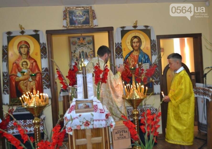 В Кривом Роге в храмах УГКЦ проходят богослужения по случаю 1029-летия Крещения Киевской Руси, фото-7