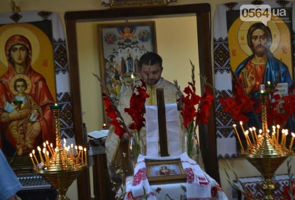 В Кривом Роге в храмах УГКЦ проходят богослужения по случаю 1029-летия Крещения Киевской Руси, фото-8