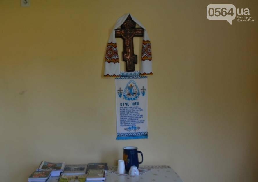 В Кривом Роге в храмах УГКЦ проходят богослужения по случаю 1029-летия Крещения Киевской Руси, фото-9