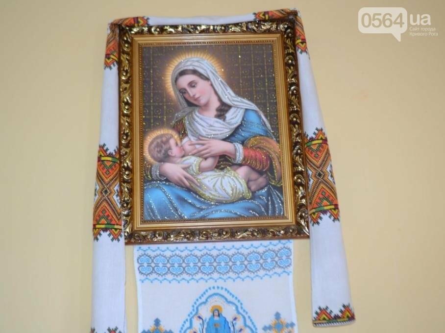 В Кривом Роге в храмах УГКЦ проходят богослужения по случаю 1029-летия Крещения Киевской Руси, фото-10