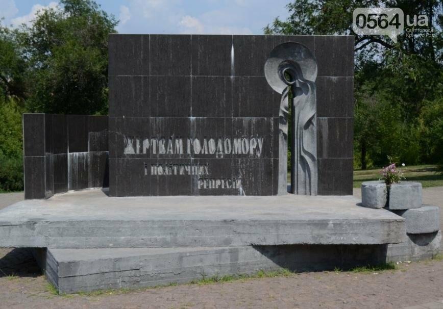 Как выглядит сегодня единственный в Кривом Роге памятник жертвам Голодомора (ФОТО), фото-1