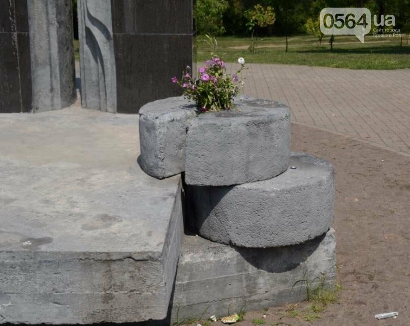 Как выглядит сегодня единственный в Кривом Роге памятник жертвам Голодомора (ФОТО), фото-3
