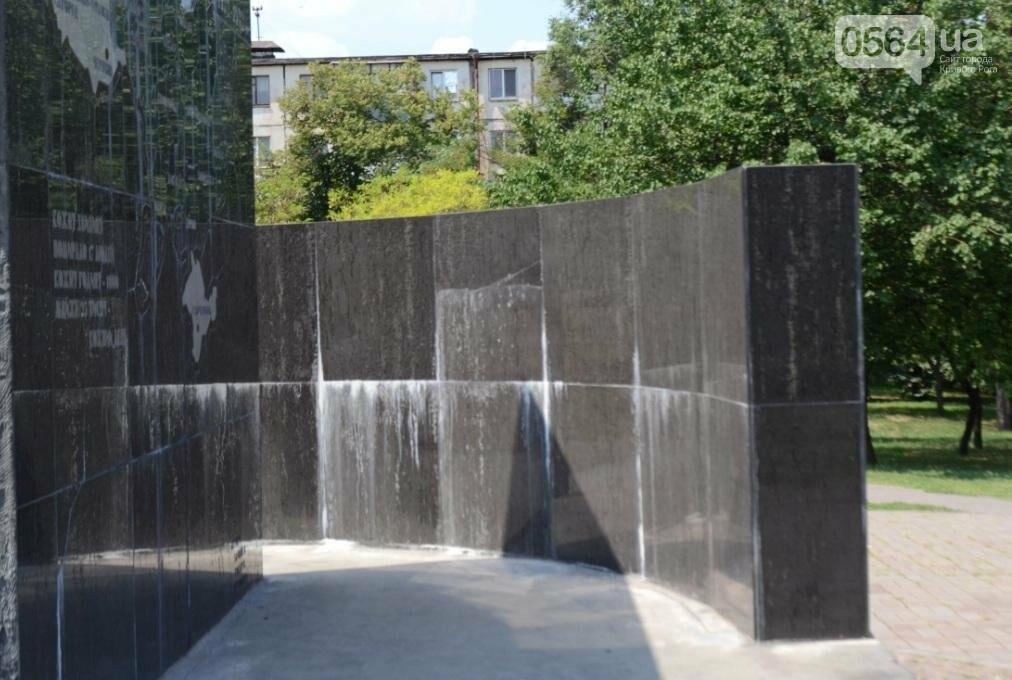 Как выглядит сегодня единственный в Кривом Роге памятник жертвам Голодомора (ФОТО), фото-4