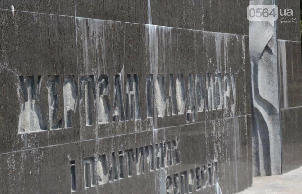 Как выглядит сегодня единственный в Кривом Роге памятник жертвам Голодомора (ФОТО), фото-8