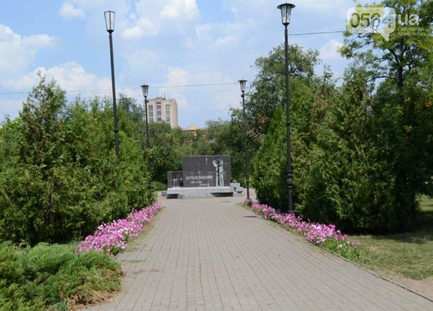 Как выглядит сегодня единственный в Кривом Роге памятник жертвам Голодомора (ФОТО), фото-10