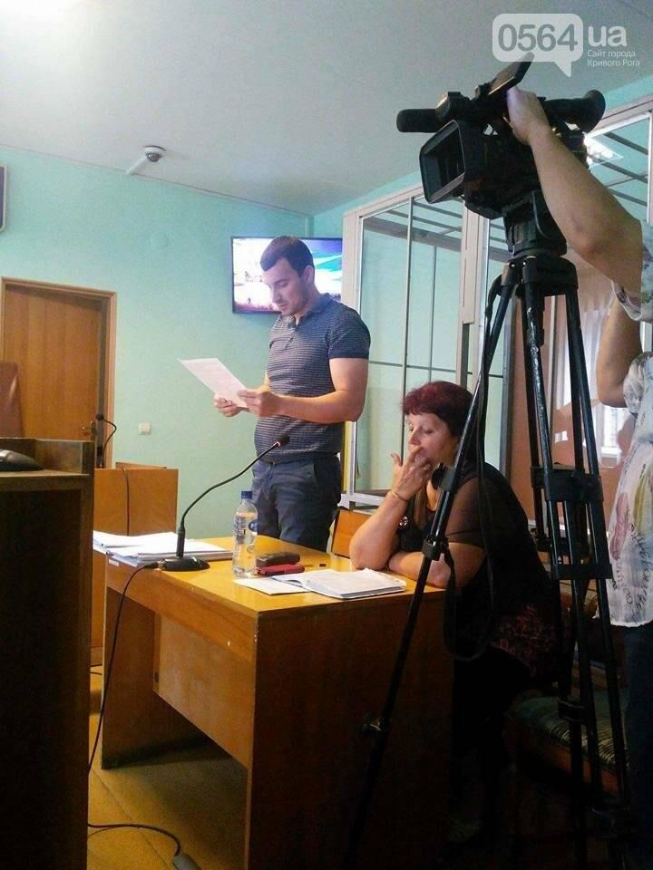 """Индивидуальный счетчик и 10 тысяч морального ущерба - суд поставил точку в противостоянии криворожан с """"Днепропетровскгазом"""", фото-1"""