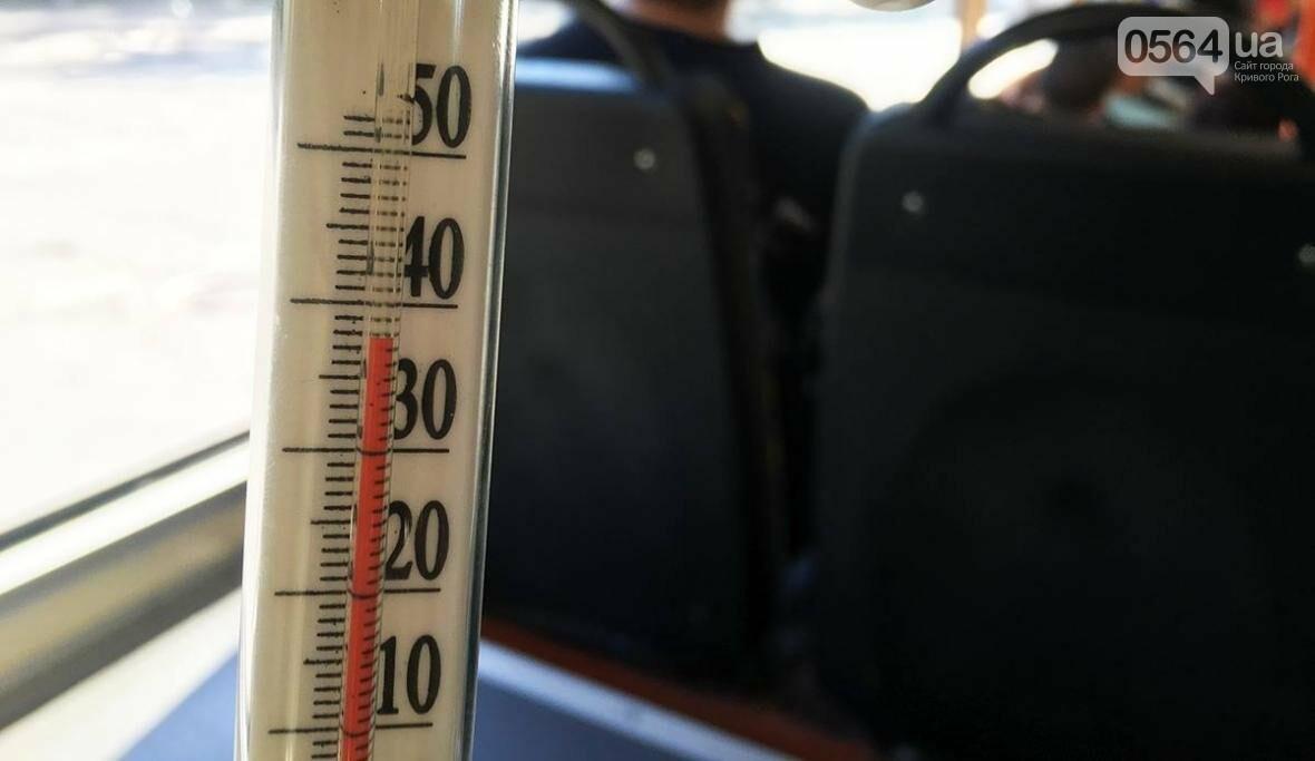 Плюс 40 °С: Где в Кривом Роге можно попариться на ходу? (ФОТО), фото-14