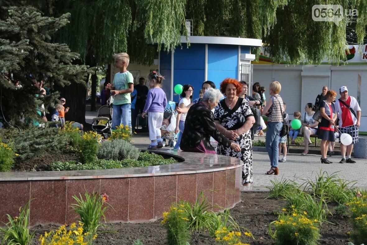 Северный ГОК вложил 4 миллиона гривен в реконструкцию улиц Терновского района , фото-2