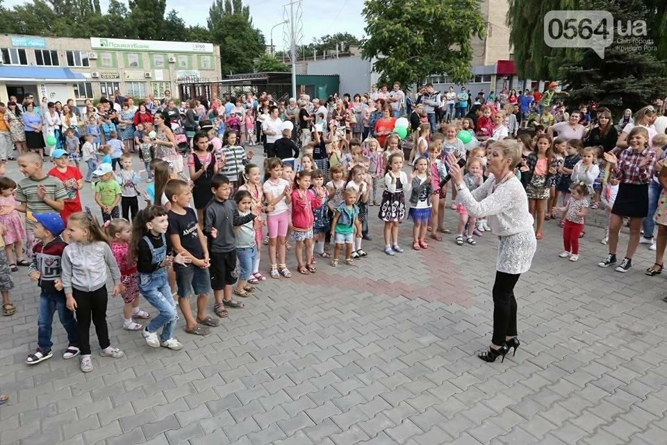 Северный ГОК вложил 4 миллиона гривен в реконструкцию улиц Терновского района , фото-4