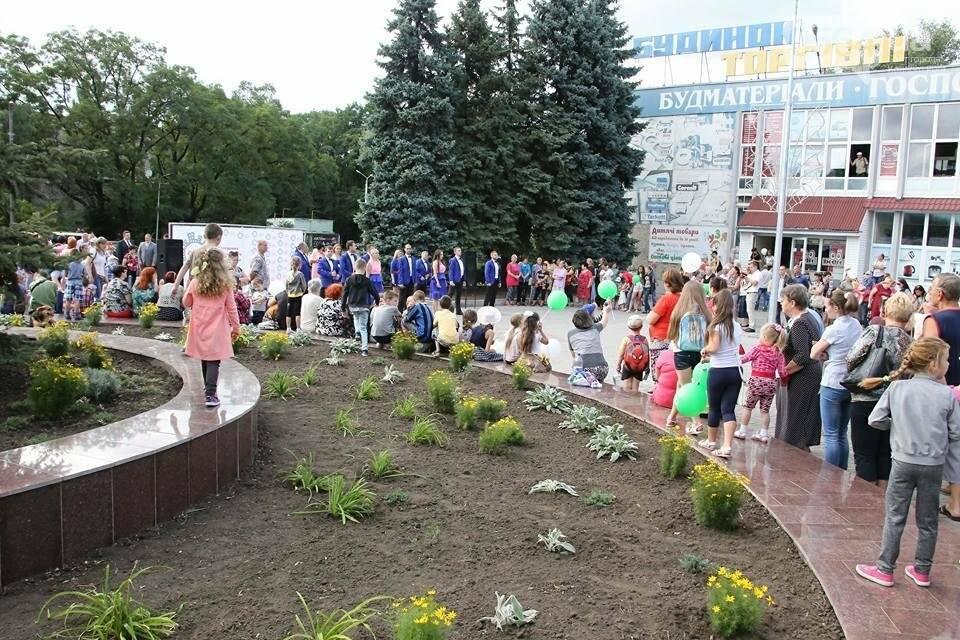 Северный ГОК вложил 4 миллиона гривен в реконструкцию улиц Терновского района , фото-3