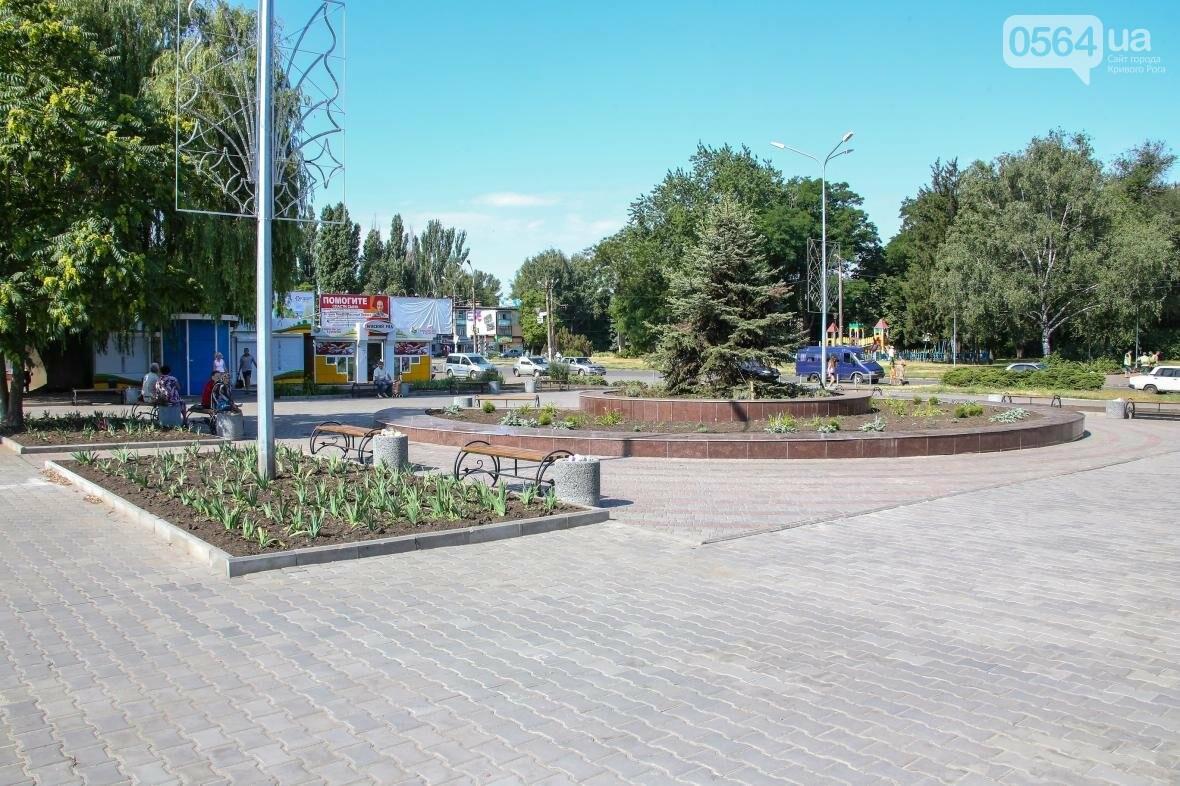 Северный ГОК вложил 4 миллиона гривен в реконструкцию улиц Терновского района , фото-1