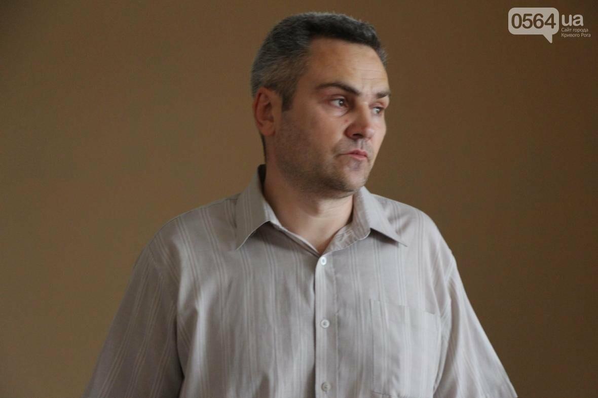 В Кривом Роге судья определил подозреваемому в надругательстве над телом приемной дочери домашний арест , фото-1