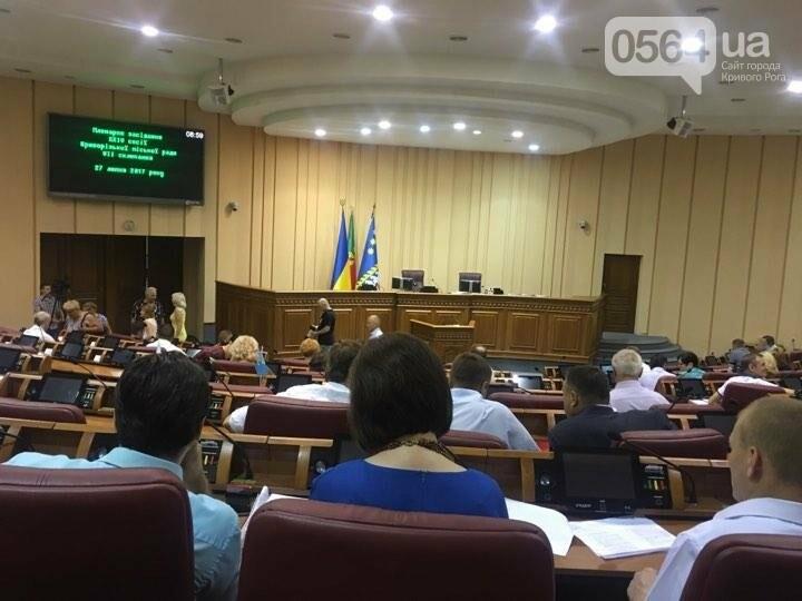 В Кривом Роге проходит пленарное заседание сессии горсовета (ФОТО), фото-4