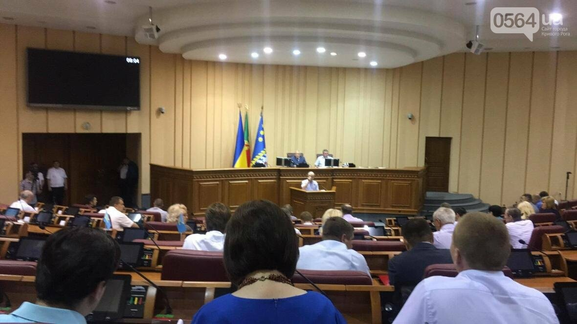 В Кривом Роге проходит пленарное заседание сессии горсовета (ФОТО), фото-7