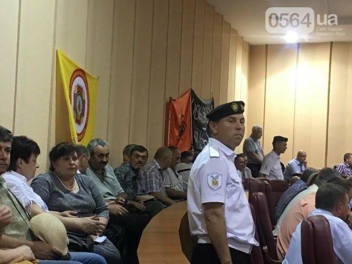 В Кривом Роге проходит пленарное заседание сессии горсовета (ФОТО), фото-1