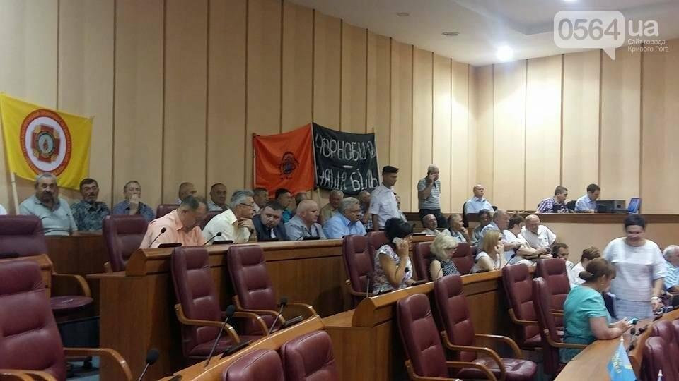 """Криворожские депутаты получили листовки с """"подсказками"""" по голосованию (ФОТО), фото-7"""