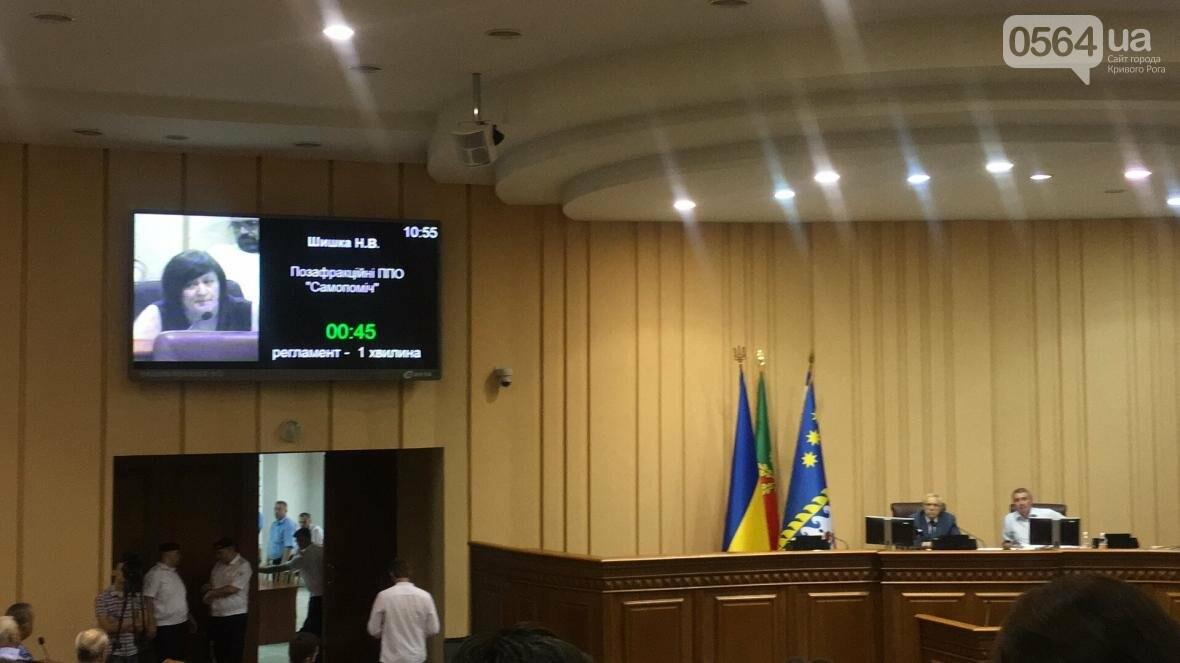 """Криворожские депутаты получили листовки с """"подсказками"""" по голосованию (ФОТО), фото-4"""