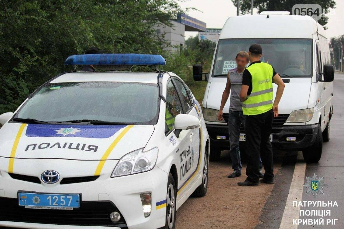 Жалобы криворожан услышали: Укртрансбезпека и полиция проверила маршрутки (ФОТО), фото-2